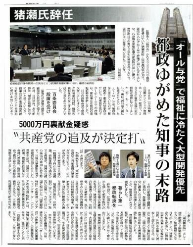 http://blogimg.goo.ne.jp/user_image/7e/05/44ba21b32306fbddcc6ffa7169c65349.jpg