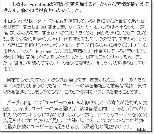 http://www.atmarkit.co.jp/news/200911/05/google.html