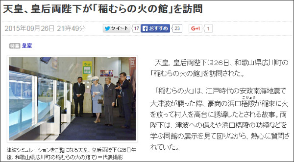 http://www.yomiuri.co.jp/national/20150926-OYT1T50121.html