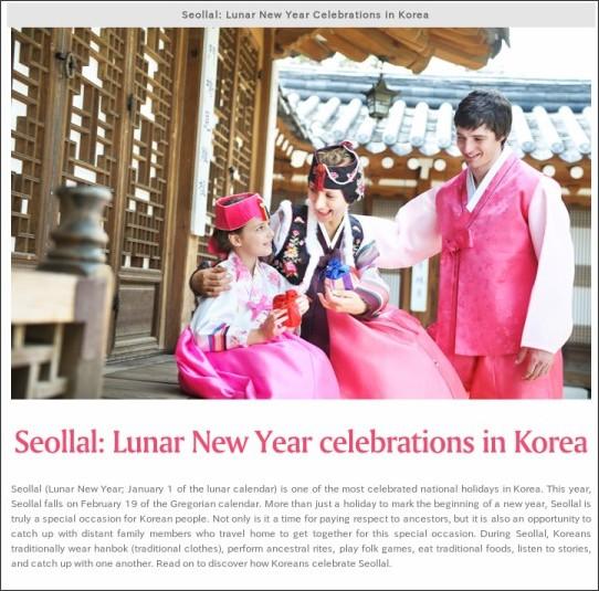 http://english.visitkorea.or.kr/enu/SI/SI_EN_3_6.jsp?cid=941952
