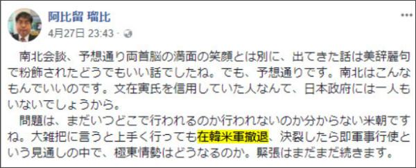 https://blog.goo.ne.jp/kentanakachan/s/%E9%98%BF%E6%AF%94%E7%95%99