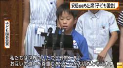 https://www.houdoukyoku.jp/clips/CONN00365865