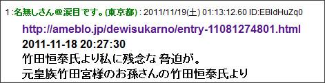 http://hogehogesokuhou.ldblog.jp/archives/51821666.html