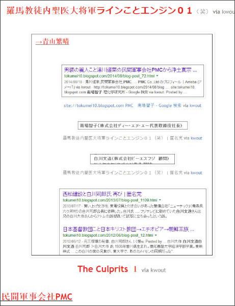 http://tokumei10.blogspot.com/2018/05/rnhk.html