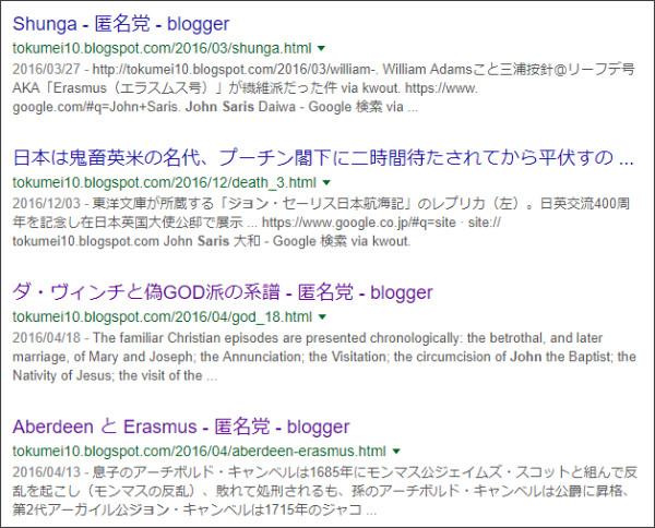 https://www.google.co.jp/search?q=site%3A%2F%2Ftokumei10.blogspot.com+John+Saris&oq=site%3A%2F%2Ftokumei10.blogspot.com+John+Saris&gs_l=psy-ab.3...1414.7232.0.7837.4.4.0.0.0.0.208.595.0j3j1.4.0....0...1.1.64.psy-ab..0.1.207...0i13i30k1.NLKOc1YgZiM
