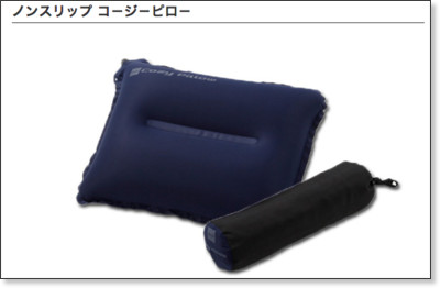 https://www.isuka.co.jp/product/detail.asp?id=258&mode=1&bf=2