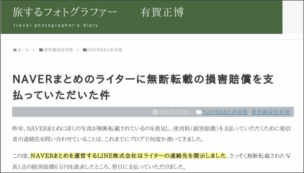https://www.photo-yatra.tokyo/blog/archives/12696