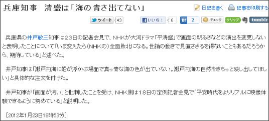 http://www.nikkansports.com/entertainment/news/f-et-tp0-20120123-893818.html