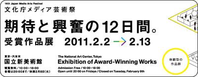 http://plaza.bunka.go.jp/festival/
