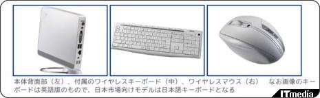 http://plusd.itmedia.co.jp/pcuser/articles/0808/29/news051.html