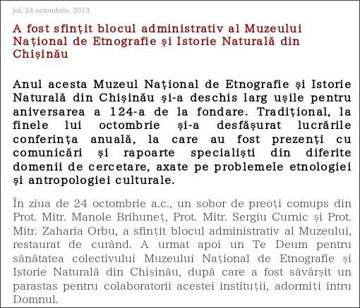 http://mitropolia.md/a-fost-sfintit-blocul-administrativ-al-muzeului-national-de-etnografie-si-istorie-naturala-din-chisinau/