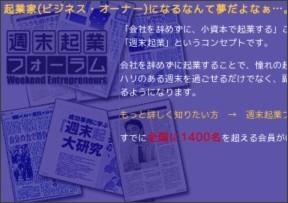 http://www.kfujii.com/