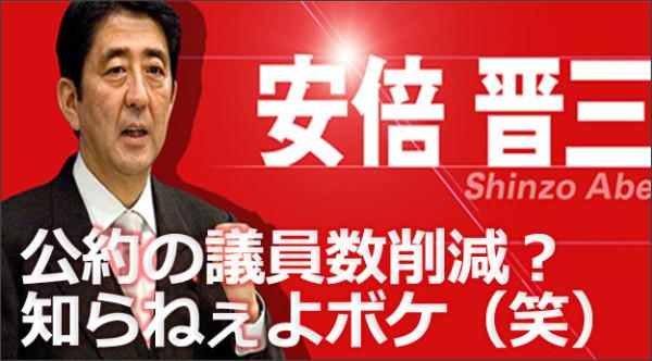 http://s-system4.up.seesaa.net/image/2220201520E5AE89E5808DE58685E996A320E5AE9FE7B8BE20E887AAE6B091E5859AE6B885E5928CE4BC9A20E5A4A9E79A8720E3838DE38388E382A6E383A820E887AAE7A7B0E6849BE59BBDE8808520E7A88EE98791E6B3A5E6A392.jpg