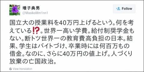https://twitter.com/MasikoMm1nn1/status/659150114825474048