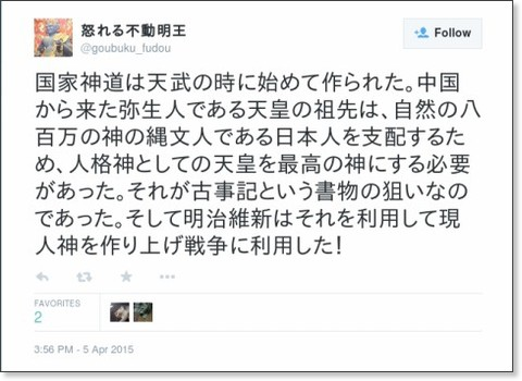 https://twitter.com/goubuku_fudou/status/584852131238129664
