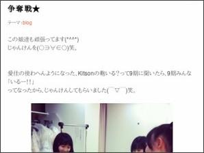 http://ameblo.jp/mitsuiaika-blog/entry-11137830463.html