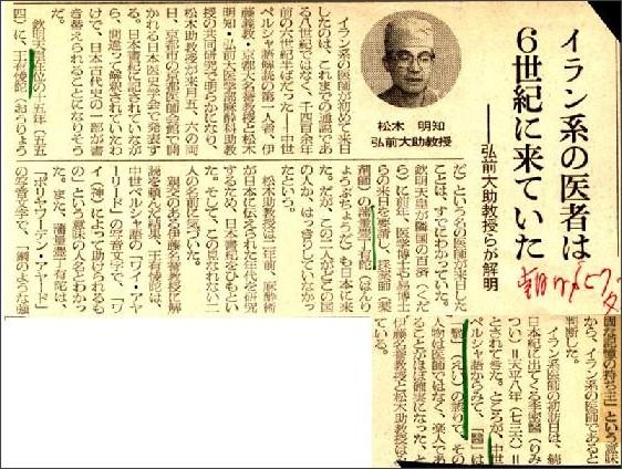 http://www.bell.jp/pancho/kasihara_diary/images/h18c/0424-01.jpg
