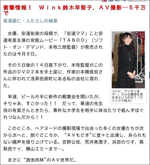 http://www.zakzak.co.jp/gei/200907/g2009072321_all.html