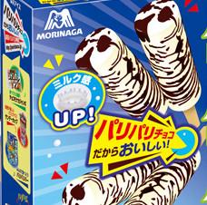 http://www.morinaga.co.jp/ice/syouhin/paripari/product.html