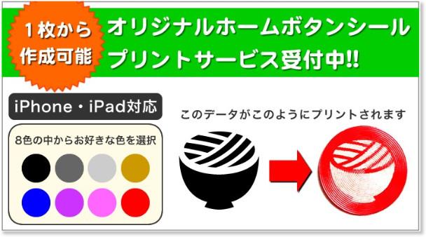 http://aihonya.com/?tid=2&mode=f13