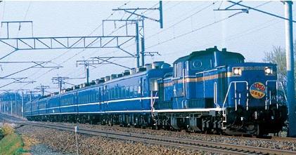 http://www.jrhokkaido.co.jp/train/tr015_01.html