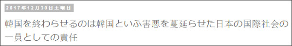 http://tokumei10.blogspot.com/2017/12/blog-post_234.html