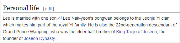 https://en.wikipedia.org/wiki/Lee_Nak-yeon