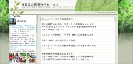 http://ohzakai.blog60.fc2.com/blog-entry-138.html