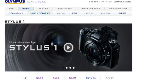 http://olympus-imaging.jp/product/compact/1/