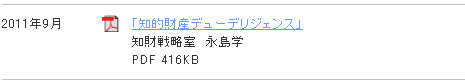http://mitsui.mgssi.com/issues/report/list_report11.php