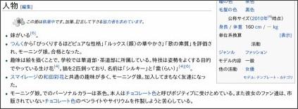 http://ja.wikipedia.org/wiki/%E9%A3%AF%E7%AA%AA%E6%98%A5%E8%8F%9C