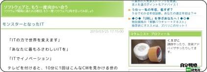 http://el.jibun.atmarkit.co.jp/kuebiko/