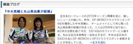 http://news.webike.net/magzDetail.do?news_id=1468