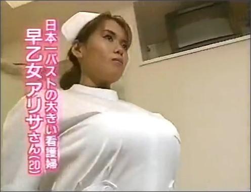 http://blog-imgs-24.fc2.com/n/e/t/netamade/tokuhou.jpg