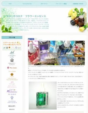 http://aroma-ventvert.com/floracorona/