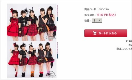 http://helloshop.jp/shopdetail/000000006003/ct115/page1/order/