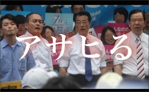 http://livedoor.blogimg.jp/yellow_keyllow/imgs/7/0/70245805-s.jpg