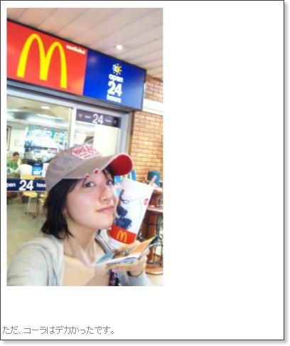 http://ameblo.jp/tada-asami/entry-10464161488.html