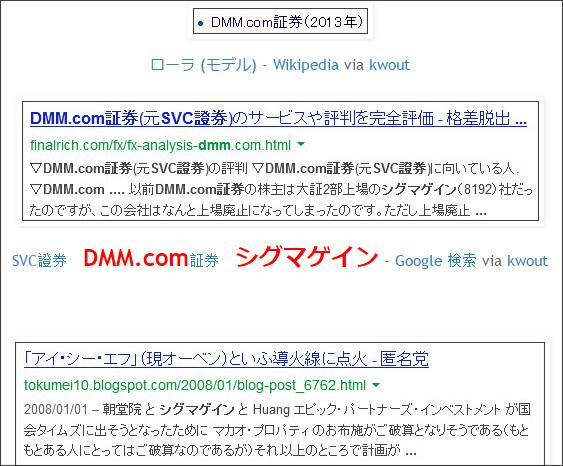 http://tokumei10.blogspot.com/2013/06/toc.html