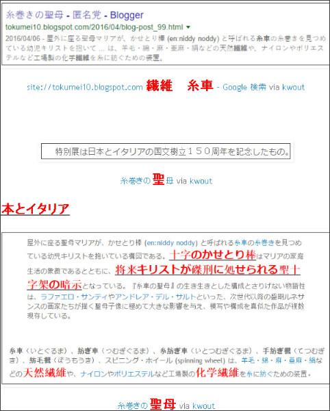 http://tokumei10.blogspot.jp/2016/07/blog-post_18.html