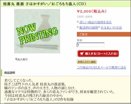 http://www.kyoto-wel.com/item/IS81212N02814.html