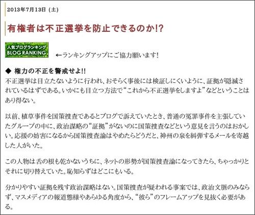 http://shimotazawa.cocolog-wbs.com/akebi/2013/07/post-5339.html