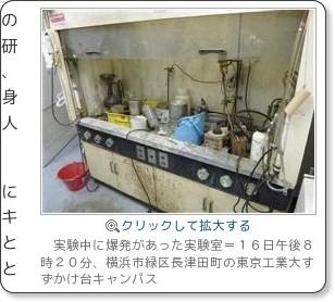 http://sankei.jp.msn.com/affairs/news/110516/dst11051618370014-n1.htm
