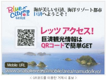 http://www.rankey.com/biz/special_view.php?no=264