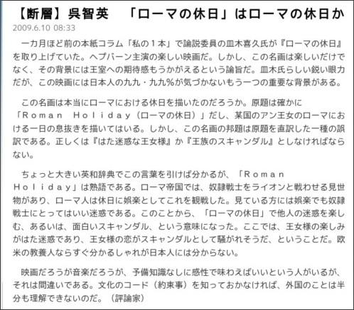 http://sankei.jp.msn.com/culture/arts/090610/art0906100834003-n1.htm