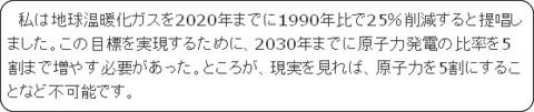 http://business.nikkeibp.co.jp/article/topics/20120319/229946/?P=1