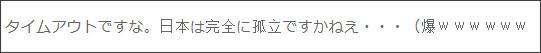 http://tokumei10.blogspot.com/2018/04/blog-post_4.html