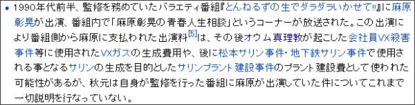 http://ja.wikipedia.org/wiki/%E7%A7%8B%E5%85%83%E5%BA%B7