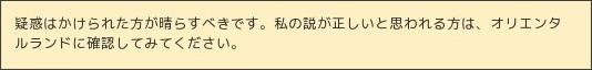 http://gpscompany.blogdehp.ne.jp/article/13563402.html