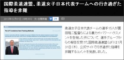 http://b.hatena.ne.jp/articles/201302/12518